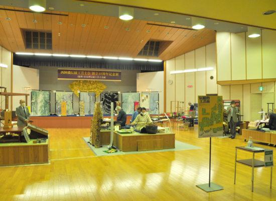 西陣織伝統工芸士会創立40周年記念展/共催 京友禅伝統工芸士会